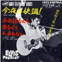Elvis Presley - Japan - Good Rockin' Tonight/I Don't Care If The Sun Don't Shine (SS 1657) Ex/M-